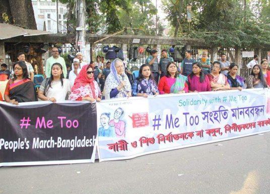 Solidarity with #metoo in Bangladesh